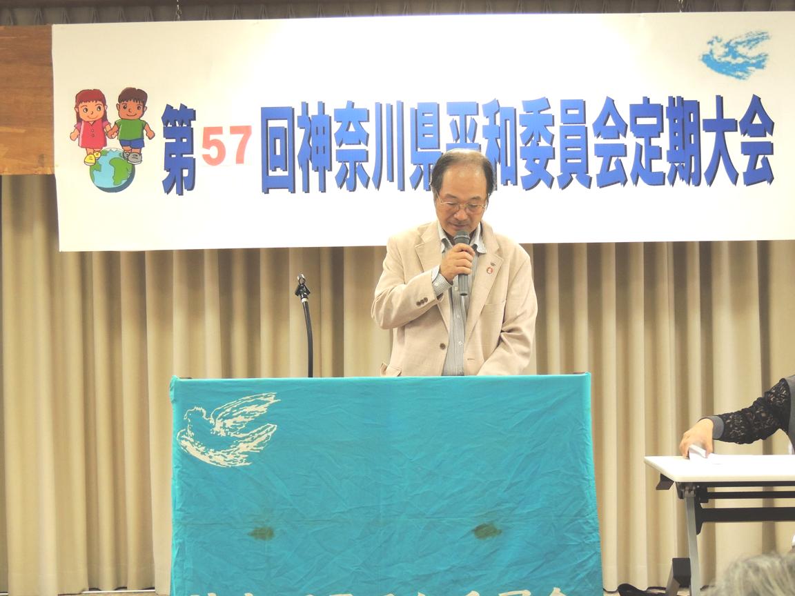 第57回定期大会 来年6月神奈川で行う全国大会を飛躍のチャンスとしよう