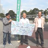桜木町駅前で宣伝行動皆勤賞3人組。左から須崎さん、菅野さん、菊谷さん