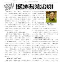 平和新聞17-04-1