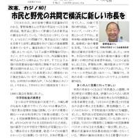 平和新聞17-07-1