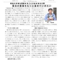 平和新聞17-11-1-1