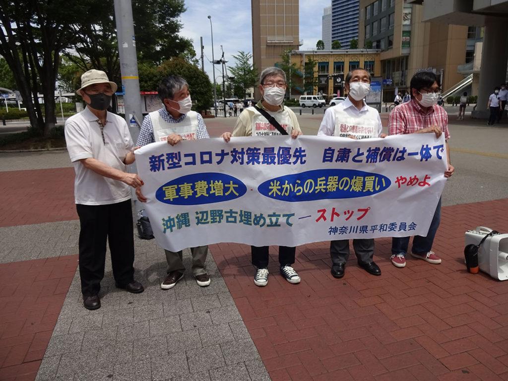 毎月15日、桜木町駅前広場で定例の宣伝を実施しています。
