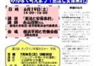 Peace Mail 資料提供ニュース 第674号